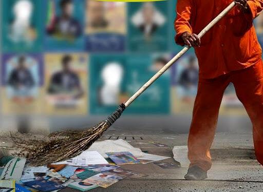 ۹۰ درصد از تبلیغات انتخاباتی سطح شهر پاکسازی شد