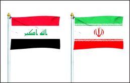 اعلام ساز و کار پولی جدید برای تجارت با عراق