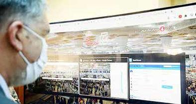 نخستین نمایشگاه مجازی کتاب تهران افتتاح شد