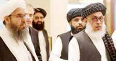 آغاز نهمین دور از مذاکرات صلح میان آمریکا و طالبان