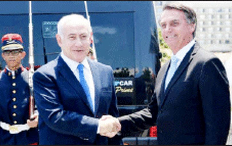 دیدار رئیسجمهوری برزیل با نتانیاهو