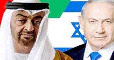 امارات و اسرائیل توافقنامه تردد بدون ویزا امضا کردند