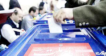 رأی بهارستان به استانی و تناسبی شدن انتخابات مجلس