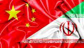 آمار فروش نفت ایران کاملا محرمانه است