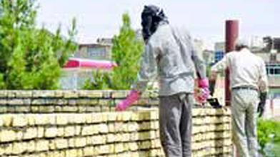 قطع بیمه ۱۴۰۰ کارگر در استان قم