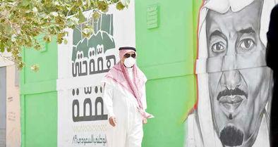 نفستنگیِ سعودی!