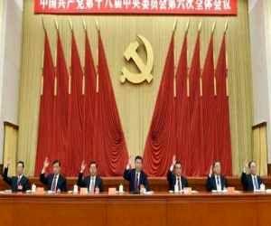 چین برای گزارش فعالیت علیه حزب کمونیست خط تلفن ویژه راهاندازی کرد