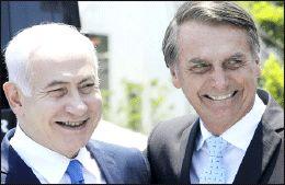 سفر نتانیاهو به برزیل با اعتراضات مردمی همراه شد