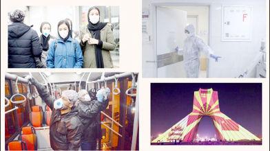 افزایش لحظهای  ابتلا به کرونا در ایران