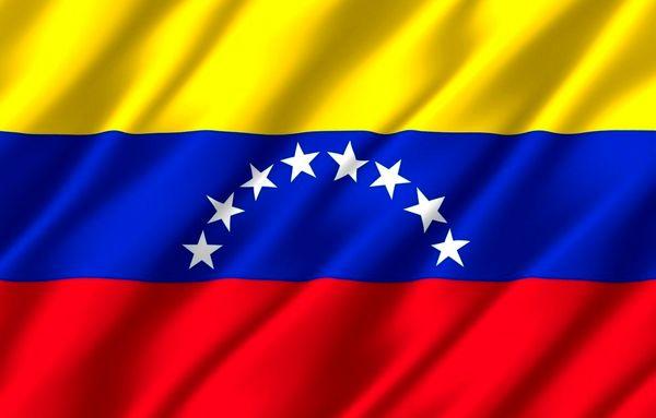 ونزوئلا 6 صفر از پول ملی خود را برمیدارد