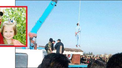 اعدام در ملأعام قاتل عروسک روستا