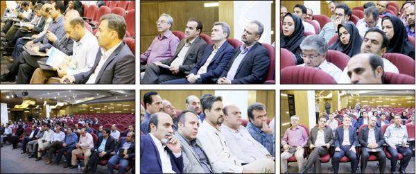 همایش بازرسان کار در استان اصفهان