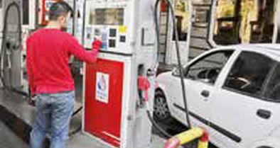 آیا ذخیره بنزین کارتهای سوخت میسوزد؟