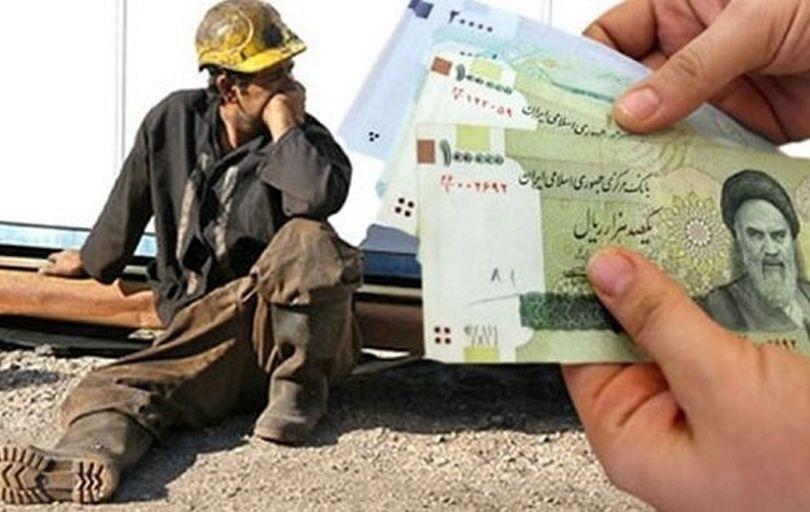 دستمزد کارگران ایرانی روزانه ۶ دلار است