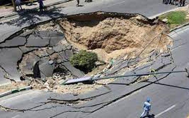 احتمال  فرونشست زمین در ایران بسیار جدی است