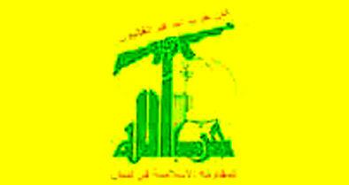 حزبالله لبنان: هدف از درگیریهای بیروت جنگ داخلی بود