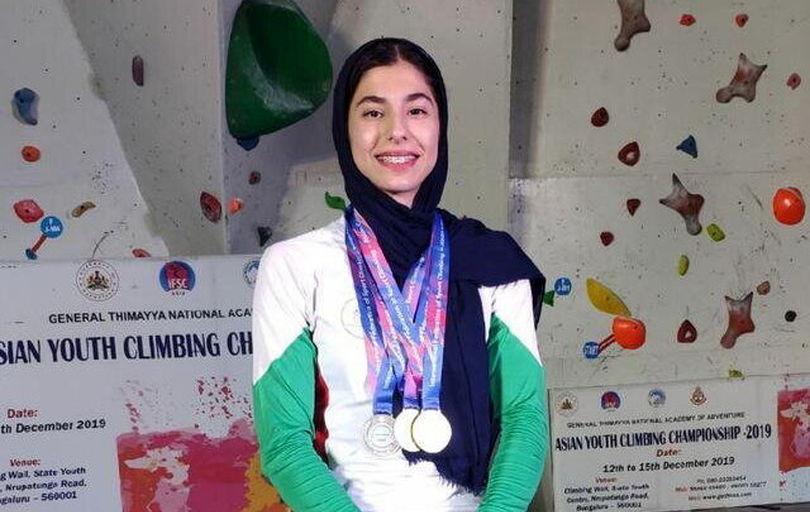 دختر سنگنورد، چهارم جهان شد