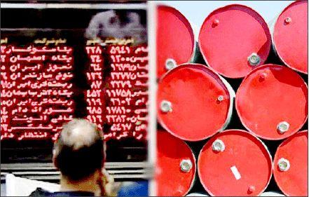 ورود میعانات گازی به رینگ بینالمللی بورس انرژی