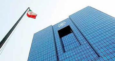 آغاز اقدامات حقوقی بانک مرکزی علیه دولت بحرین