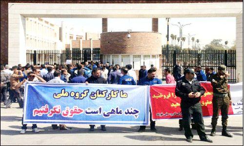 کسی از بازداشت کارگران خوشحال نیست