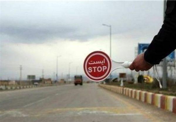 منع تردد در جادههای کشور از یکشنبه ظهر تا ۵ شهریور