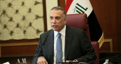هشدار الکاظمی نسبت به فروپاشی عراق