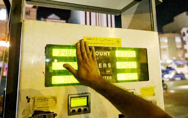 مردم هوشیار ایران با سهمیهبندی بنزین همراهی میکنند