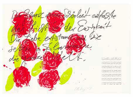 نوازش اشعار حافظ با سرانگشتان هنرمند