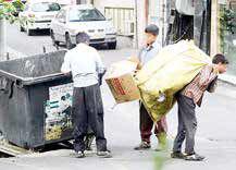 بهره کشی از کودکان برای زباله گردی قابلتعقیب کیفری است