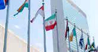 طرح ۱۶ کشور از جمله ایران و چین برای تشکیل ائتلاف ضد تحریم و زور