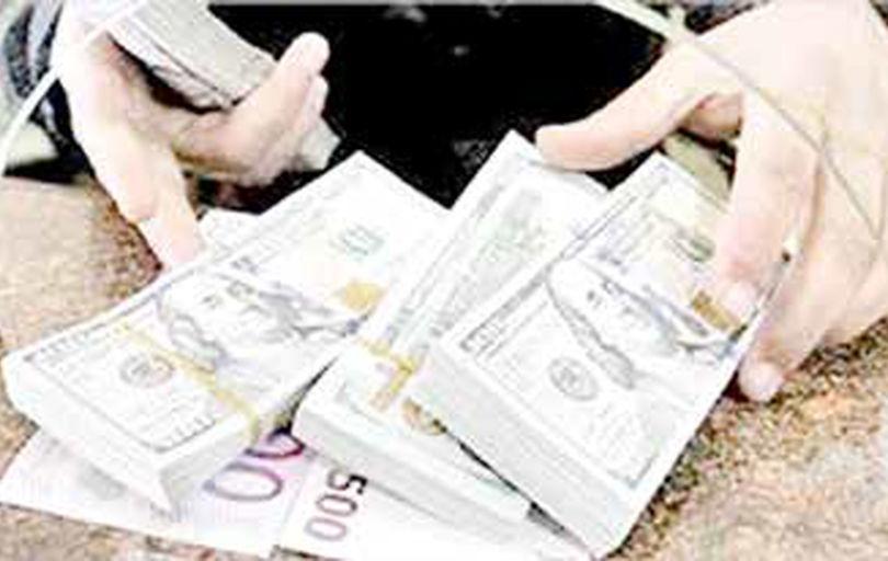 بانک مرکزی قصد حذف  ارز  نیمایی را  ندارد