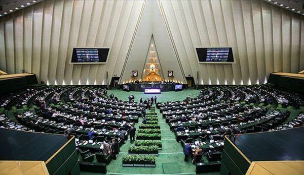 استعفای دسته جمعی در مجلس