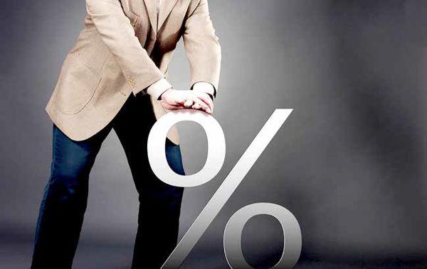 کاهش نرخ سود بانکی  چقدر جدی است؟