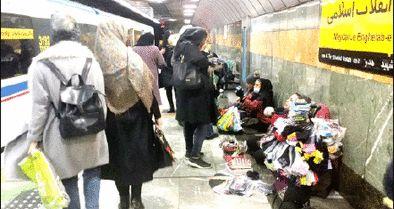 قطارهای مترو؛ انباشته از معضلهای ملالآور