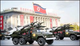 تداوم تولید تسلیحات هستهای کره شمالی