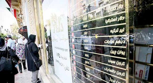 چسبندگی قیمتها در  بازار  ارز