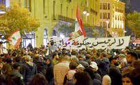 تظاهرات مردم بیروت علیه سیاستهای مالی دولت لبنان
