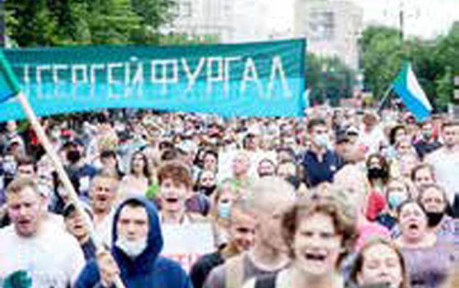 تداوم اعتراضات علیه کرملین در شرق دور روسیه