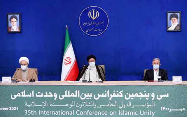 مقصد واحد امت اسلامی آزادی از نظام سلطه است