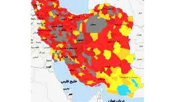تعارض در  اعلام رنگبندی شهرها و منشأ واکسن