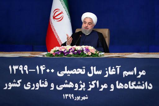 روحانی: دانشگاه جای نقادی است