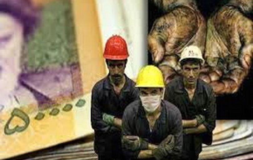 رقم سبد معیشت کارگران در بهمن ماه اعلام میشود