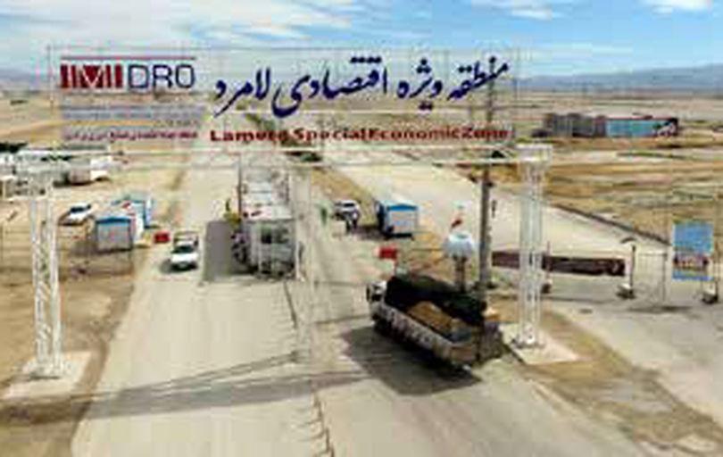 تسهیل دسترسی به صنایع  مستقر در منطقه ویژه اقتصادی لامرد