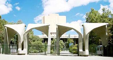جزئیات بازداشت ۳ دانشجوی دانشگاه تهران در روزهای اخیر