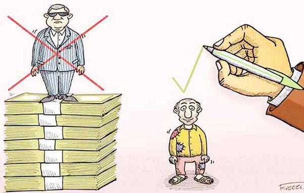 تداوم مصوبات کاغذی در حذف یارانه دهکهای برخوردار