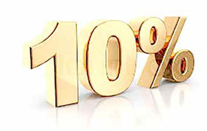 دولت 10 درصدها را پس دهد