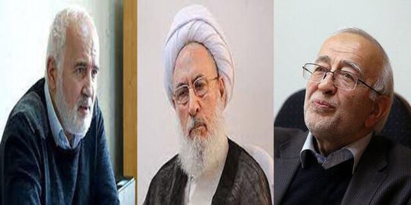 استدلال سه عضو مجمع برای مخالفت با FATF