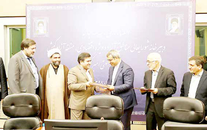 گام جدی سازمان منطقه آزاد کیش در حمایت از صادرات