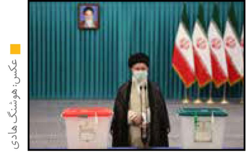 روز انتخابات، روز ملت ایران است
