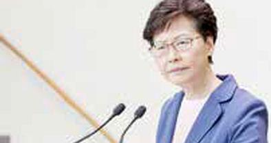 رهبر هنگکنگ: هرگز درخواست استعفا ندادم